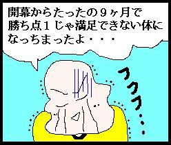 manzoku01.JPG