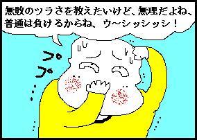 muhai05.JPG