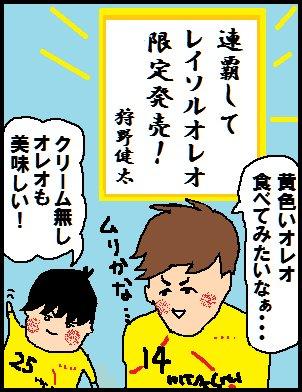 nagoya20140527.jpg