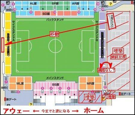 newhitachidai03.jpg