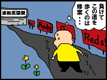 reds02.12.jpg