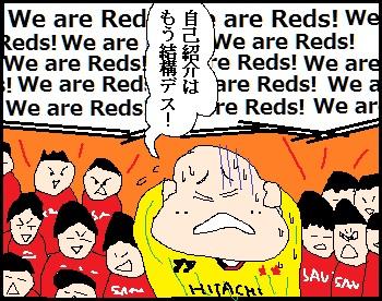 reds03.jpg