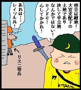 risu01.jpg