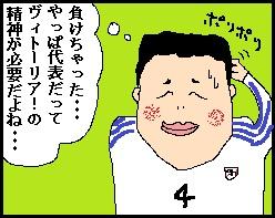 sakai002.jpg