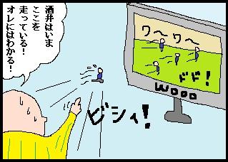 sakai003.jpg