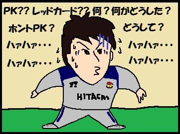sakaikantoku.jpg