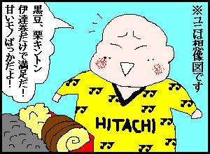 shougatu02.JPG