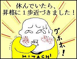 shoukaku01.JPG