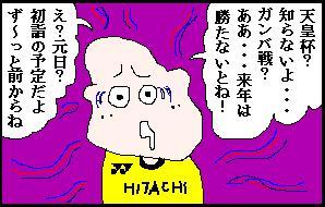 tennouhaiu003.JPG