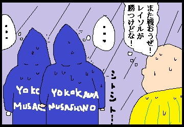 yokokawa01.jpg