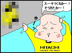 yosou03.jpg