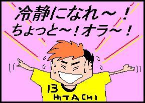 youzou01.JPG