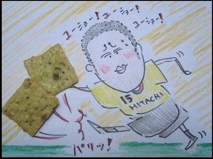 yusho001.JPG