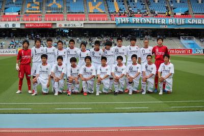 2012U-14.JPG