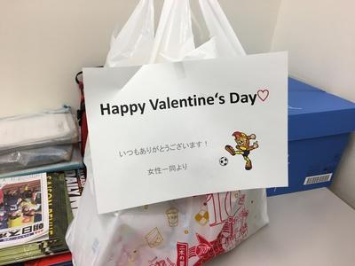 バレンタイン.JPG